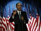 Обама ищет себе Менеджера по соц сетям