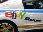 Автомобиль через eBay