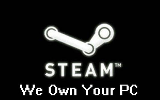 Игровой интернет магазин на примере Steam