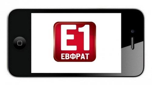 «Е1 Евфрат» - новый модуль для защиты информации