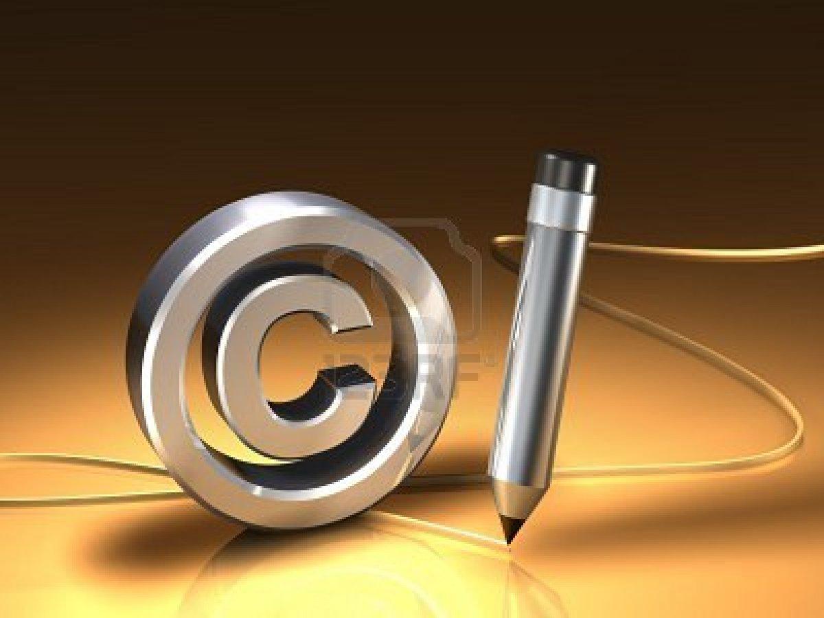 Постеры авторское право